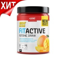 VPLab FitActive Isotonic Drink 500 g Тропический микс
